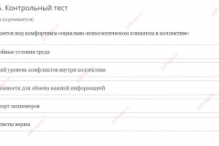 5df4dc3315677_9