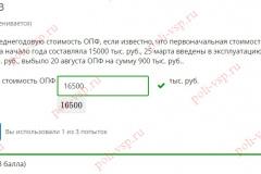 5bdf202f8752e_7